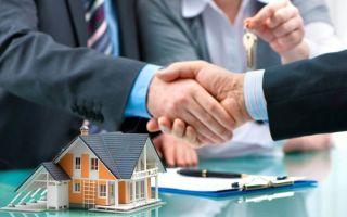 Особенности продажи квартиры после дарения: что важно зать
