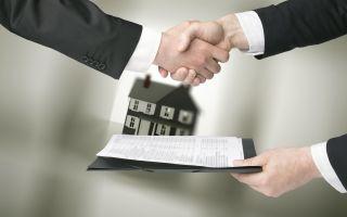 Процедура переоформления квартиры на родственника без затрат на налоги