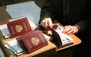 Порядок аннуляции временной регистрации