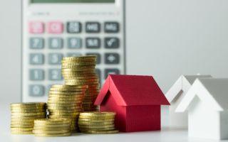 Налог при продаже квартиры в 2020 году: сумма, с которой платится