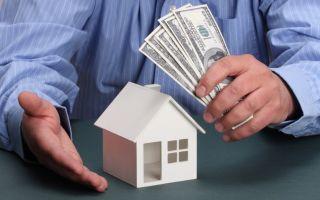 Погашение ипотечного кредита: субсидия, предоставляемая государством