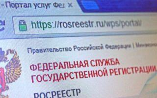 Регистрация договора купли-продажи квартиры: перечень документов в Росреестр