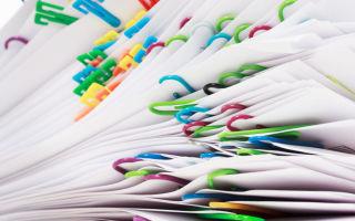 Необходимые документы для оформления дарственной на квартиру у нотариуса