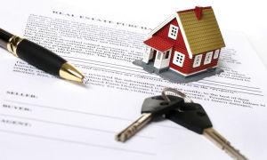Порядок и документы для оформления права собственности на квартиру в ипотеке