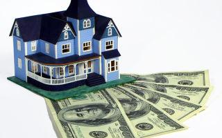 Задаток или аванс при покупке квартиры: в чем отличия