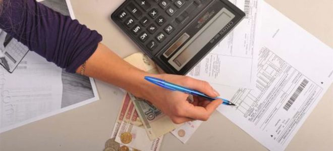 Все, что нужно знать о субсидиях пенсионерам