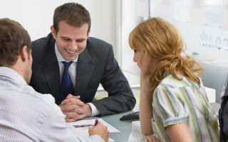 Процедура оформления дарственной на квартиру между близкими родственниками