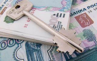 Расходы, которые ложаться на покупателя при покупке квартиры