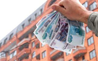 Нюансы оплаты налога, если человек продал свою квартиру и сразу купил другую