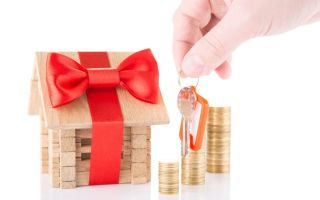 Нюансы оформления дарственной на квартиру в ипотеке