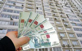 Порядок действий для возврата 13 процентов от покупки квартиры через ипотеку