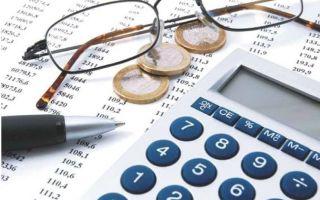 Оплата ипотеки: рекомендации по правильному погашению