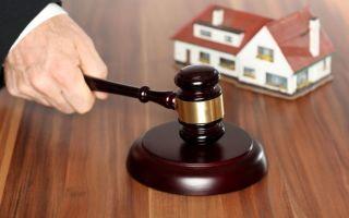 Процедура осуществления перепланировки через суд