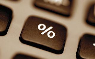 Порядок и нюансы оплаты налога с продажи дома