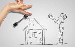 О нюансах предоставления согласия супруга на продажу квартиры