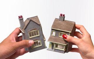 О возможности приватизации части квартиры