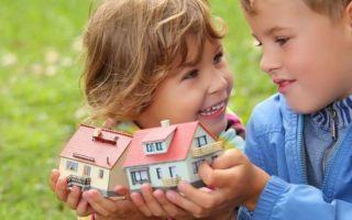 О том, когда можно воспользоваться материнским капиталом для покупки жилья в 2019 году