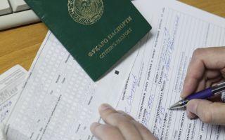 Права, которые дает временная регистрация