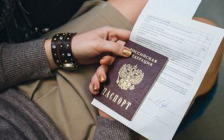 О замене документов при смене прописки