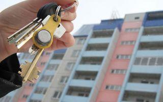 Порядок продажи приватизированной квартиры, особенности этого процесса