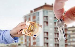 Возможные риски при покупке квартиры, полученной по наследству