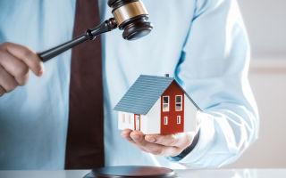 О возможности оспорить приватизацию квартиры