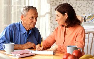 Процедура отказа в пользу родителей от доли в приватизированной квартире