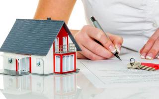 Способы взять ипотеку, не оплачивая первоначальный взнос
