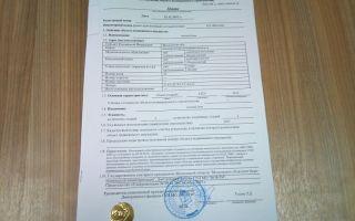Значение кадастрового паспорта на квартиру, сроки и порядок его приобретения