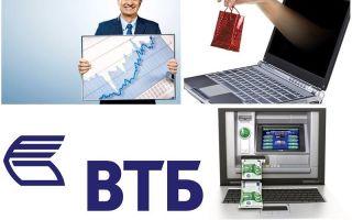 Порядок оплаты коммунальных услуг с помощью ВТБ 24 онлайн
