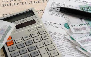Нюансы оплаты налога с продажи квартиры, которая в собственности более 3 лет