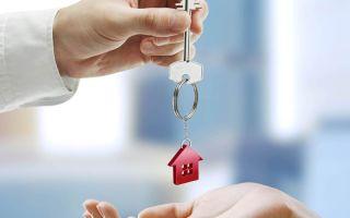 О возможности продажи квартиры по доверенности от собственника