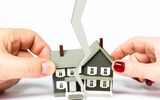Порядок раздела дома и земли, которые находятся в общей долевой собственности