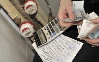 Особенности и способы оплаты коммунальных услуг