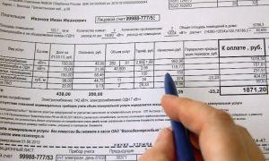 Содержание жилья в квитанции по оплате ЖКХ: перечень услуг, которые входят