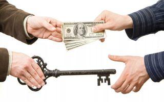 Советы, как правильно торговаться при покупке квартиры, чтобы снизить цену