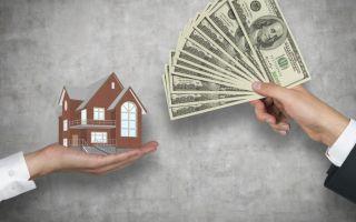 Документы, необходимые для оформления доверенности на продажу квартиры