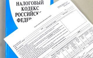 Порядок заполнения декларации по налогу на имущество