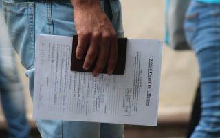 Порядок и правила регистрации иностранных граждан по месту пребывания в 2020 году