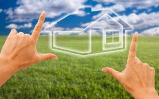 Порядок получения в аренду земли у администрации без аукциона