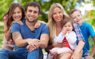 Алгоритм оформления многодетными семьями компенсации на коммунальные услуги