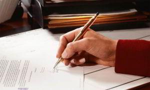 Порядок оформления жалобы при выявлении незаконной сдачи жилья в аренду