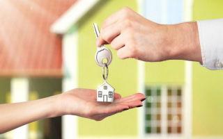 Рекомендации по правильной покупке квартиры в ипотеку без риэлтора: пошаговая инструкция