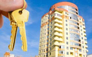 Нюансы продажи квартиры с неузаконенной перепланировкой