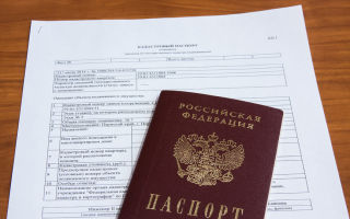 Порядок действий для получения кадастрового паспорта на квартиру