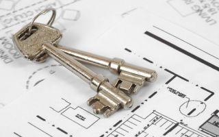 Покупка квартиры на вторичном рынке: перечень необходимых документов и особенности сделки