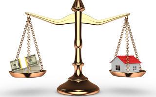 Ипотека или потребительский кредит: что выгоднее оформить