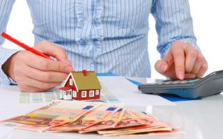 Порядок получения налогового вычета при продаже квартиры