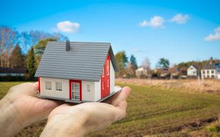 О возможности продажи дома без земли, на которой он стоит