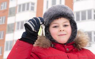 Порядок продажи доли несовершеннолетнего ребенка в квартире